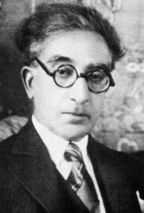 C.P. Cavafy portrait